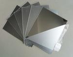 Aluminio espejo